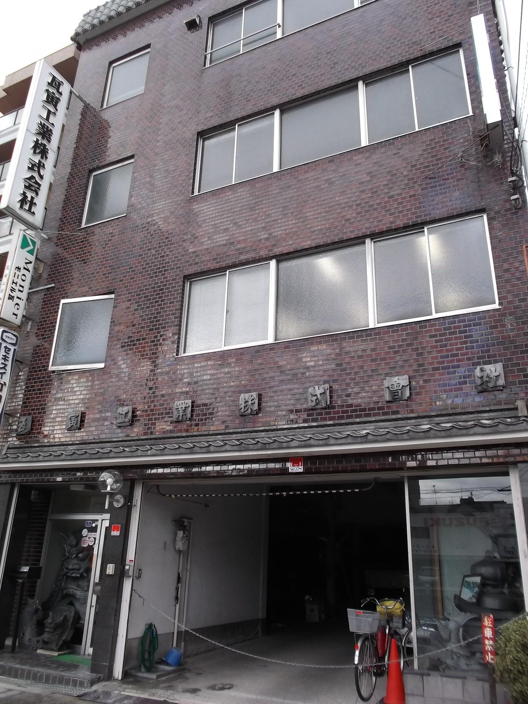 屋根の仕事をして100年になります。大阪の屋根業者です。