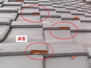 【工事事例】釉薬和瓦から平板瓦に葺き替え