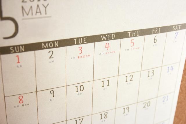 GW休業日のお知らせと連休前に現場でしておく5つのポイント