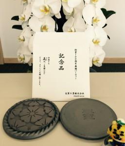 【先着10名限定企画】桜の瓦コースタープレゼント!業界関係者はダメよ。
