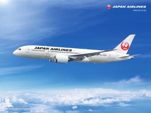 東京出張行くなら飛行機が断然お得だった