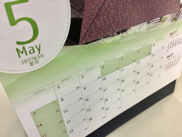 ファイル 2017-04-19 17 36 16